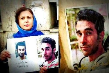 نامه امید علی شناس، فعال مدنی به مادر دربندش