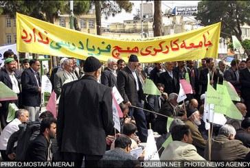 خبرهای کوتاه: دادگستری خوزستان:تجمع های کارگران ممنوع!