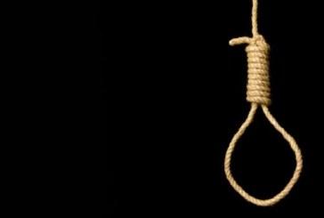 اعدام دو تن در ملأعام