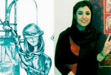 عدم ابلاغ حکم دادگاه آتنا فرقدانی و محمد مقیمی