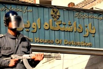 تفتیش وسایل یک زندانی سیاسی