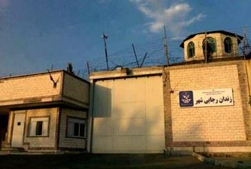 جابجایی ۴۲ زندانی سنیمذهب رجایی شهر و اعتراض زندانیان