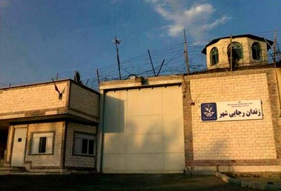 عدم وجود بهداشت کافی باعث بیماری دو زندانی سیاسی زندان رجایی شهر شد