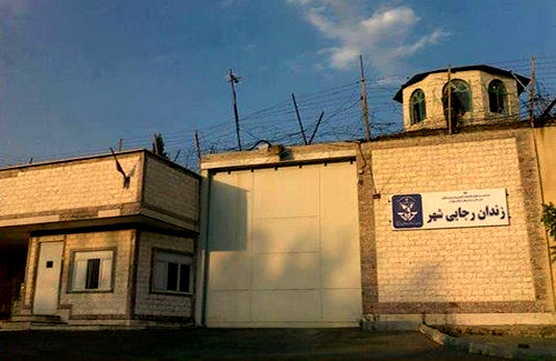 ممانعت مسئولین رجایی شهر از دیدار زندانیان سیاسی با تیم بازرسی