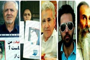گزارشی از وضعیت بازداشتشدگان اخیر در جریان تجمع شنبهها و دوشنبههای اعتراضی