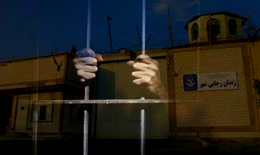 اعتصاب غذای یک زندانی عقیدتی در زندان رجایی شهر