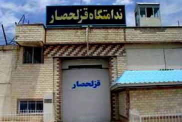 یورش گارد امنیتی قزلحصار به واحد دو زندان/ انتقال ده زندانی به انفرادی