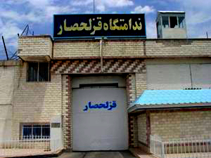زندان قزلحصار؛ خودکشی یک زندانی محکوم اعدام