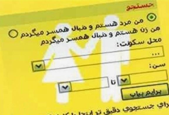 بازداشت یک فعال سایبری در استان فارس