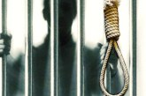 زندان اصفهان؛ انتقال دستکم یک زندانی به سلول انفرادی جهت اجرای حکم اعدام