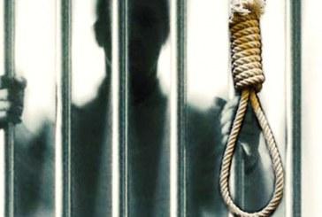 استان همدان؛ انتقال دو زندانی به سلول انفرادی جهت اجرای حکم اعدام