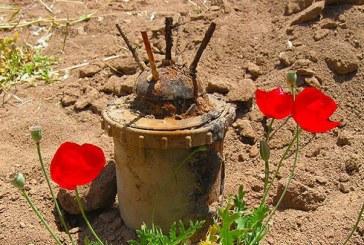 قطع اعضای بدن در پی انفجار مین به جا مانده از جنگ