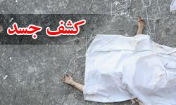 جسد زن جوان در کانال آب در محله یافت آباد کشف شد