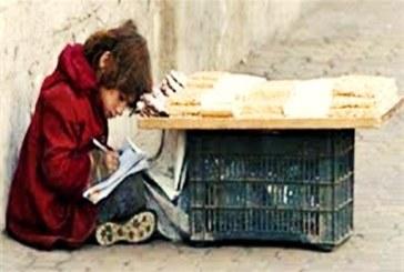 طبق آمار دولتی: یک میلیون کودک بازمانده از تحصیل در کشور وجود دارد