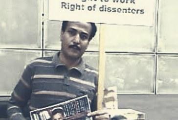 اخراج زرتشت احمدی راغب، فعال مدنی از محل کار