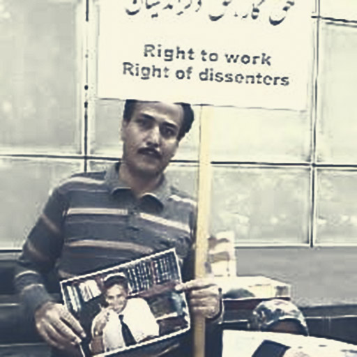 دادگاه اسماعیل احمدی راغب برگزار شد