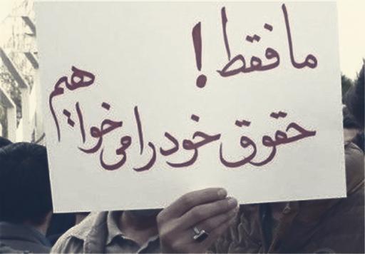 کارگران «لنت تلدا خاوران» معوقات مزدی دارند