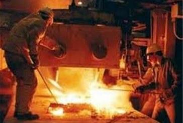بیکاری در انتظار ۲۰۵ کارگر کارخانه تولید فولاد بویرصنعت