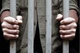 صدور حکم پنج سال حبس برای یک شاعر در ایلام به دلیل «هتاکی به امام رضا»