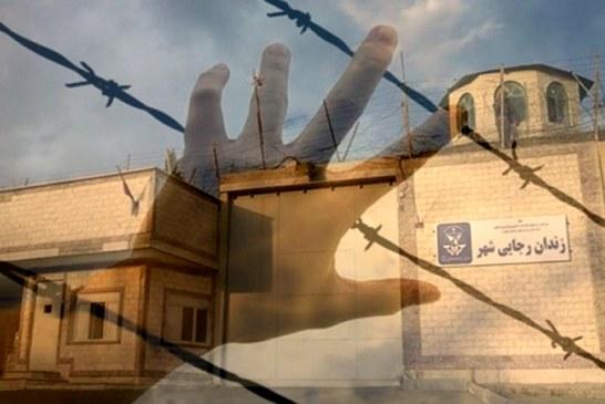 رجایی شهر؛ خودکشی یک زندانی محکوم به حبس ابد