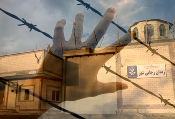 ضرب و شتم زندانیان سیاسی/ آنچه در زندان رجاییشهر گذشت