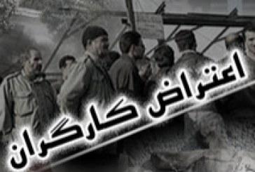 کارگران کارخانه گچ بیجار در اعتراض به بلاتکلیفی کارشان تجمع کردند