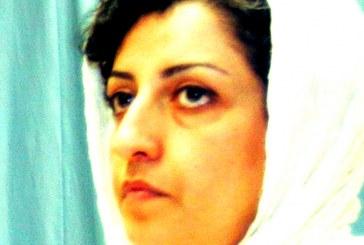 محاکمه نرگس محمدی، زندانی سیاسی