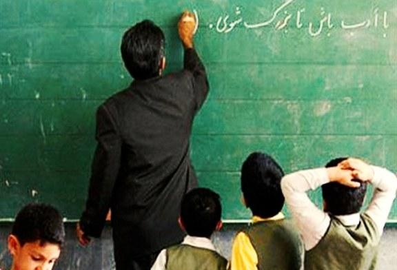روزهای سخت معلمانی که دیگر توان کار ندارند