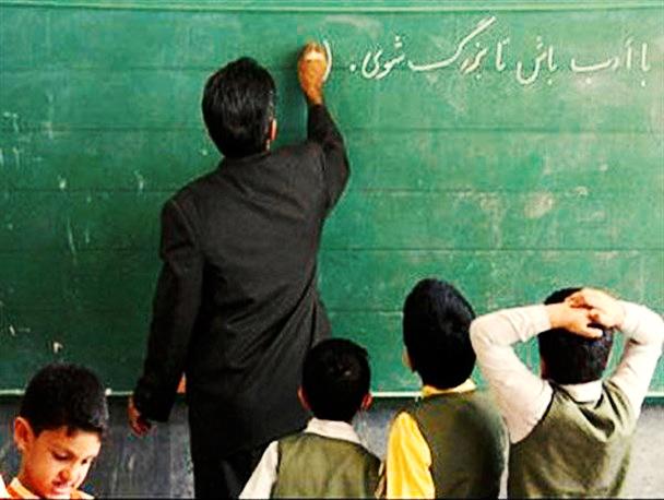 تقریبا همه معلمان زیر خط فقر قرار دارند