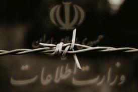 بازداشت یازده شهروند در مریوان از سوی وزارت اطلاعات