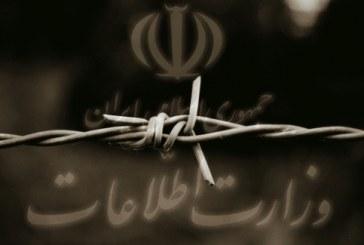 تداوم نگهداری یازده شهروند در بازداشتگاه اداره اطلاعات اشنویه