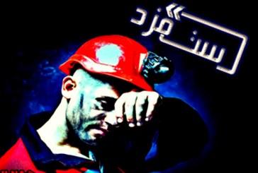 کارگران ستاره خلیجفارس معوقات مزدی دارند/ وضعیت نامعلوم پاداش