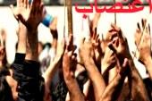 اعتصاب غذا ۶۰۰۰ نفر از کارکنان نفت در جنوب