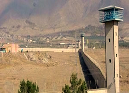 اعتصاب سه زندانی محبوس در زندان رجایی شهر