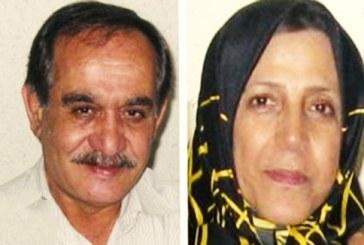گزارشی از وضعیت محمود عظیمی و فاطمه ضیایی
