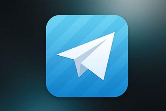 فلیترینگ زیر پوستی تلگرام؟
