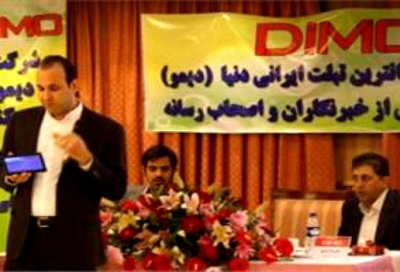 اخراج۸۰ نفر پرسنل شرکت ارتباطات ایرانیان اروند بدون پرداخت حقوق