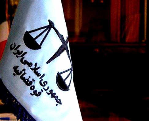 عدم وجود دادرسی عادلانه در ایران