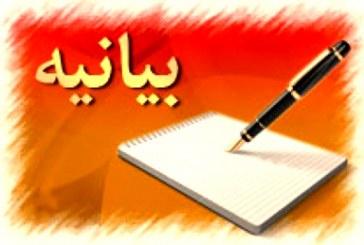 بیانیه جمعی از زندانیان سیاسی زندان رجاییشهر در اعتراض به ضرب و شتم دو تن از زندانیان سیاسی زندان اوین