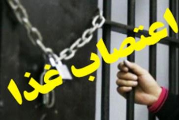 زندانیان سیاسی زندان رجاییشهر کرج به حمایت از یکدیگر اعتصاب کردند