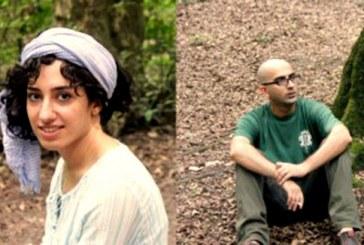 اعتراض جمعی از اهل قلم به بازداشت نویسندگان