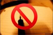 اعتراض دانشجویی به جلوگیری از توزیع نشریه «قلم» دانشگاه رازی