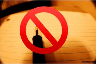 ادامه بازداشت روزنامهنگاران در بند سپاه
