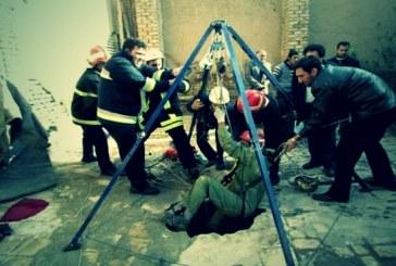 مرگ کارگر چاهکن در عمق ۱۳ متری چاه بر اثر گازگرفتگی