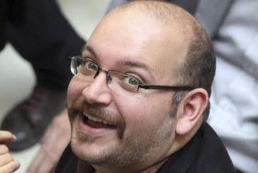 جایزه برای روزنامه نگار زندانی، جیسون رضائیان