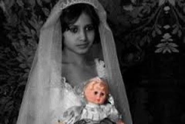 ازدواج ۲۰ هزار دختر کودک در شش ماه اول ۱۳۹۴