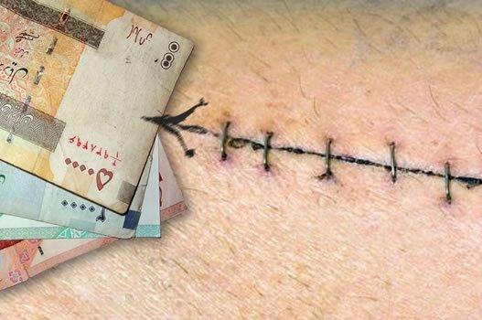 یک بیمار در «خاش» به دلیل عدم توان مالی برای پرداخت هزینه درمان نشد