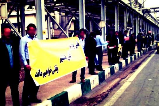 لغو یکطرفه قرارداد وزارت نفت با هفت هزار کارگر پتروشیمی