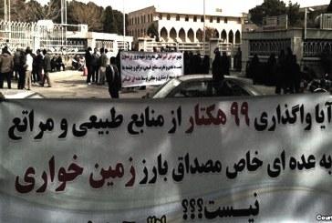 تجمع در اعتراض به «زمینخواری» سازمان اوقاف در اصفهان