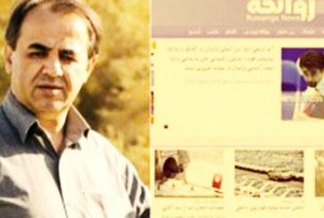 شیخآقایی از ادامهی فعالیت سایت روانگه منع شد
